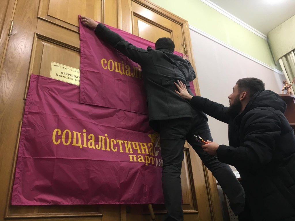 Вмногоэтажном здании Минюста произошел конфликт сучастием депутата ВРУ