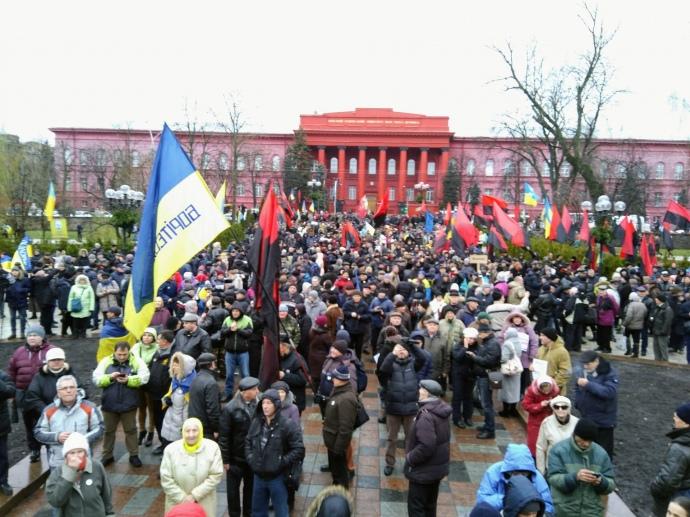 "В Киеве начался очередной ""Марш за импичмент"" - его возглавила жена Саакашвили. Онлайн-трансляция 3"