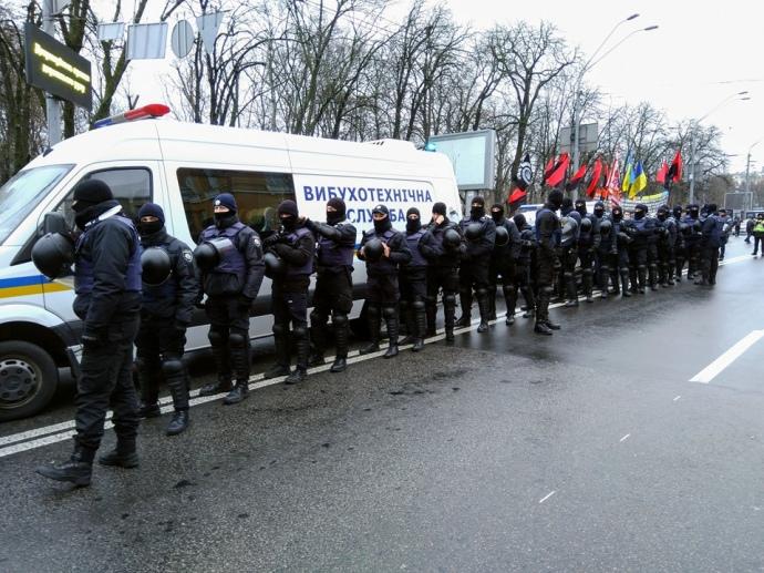 "В Киеве начался очередной ""Марш за импичмент"" - его возглавила жена Саакашвили. Онлайн-трансляция 1"