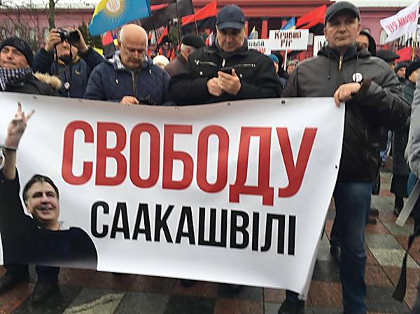 Участники марша в Киеве пришли под СИЗО, где содержится Саакашвили