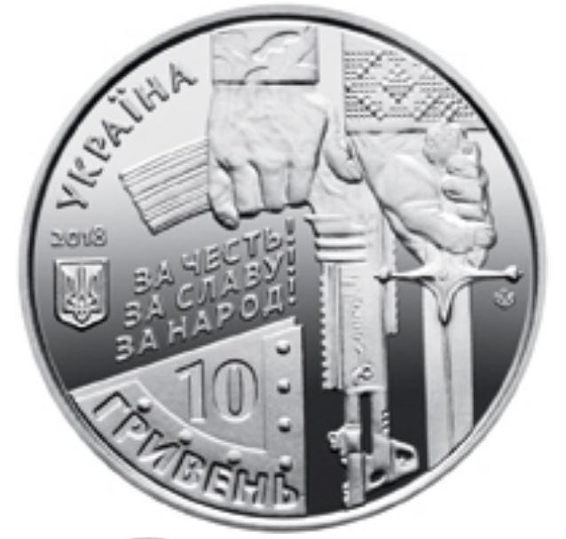 Завтра вобращение поступит памятная монета, приуроченная к киборгам