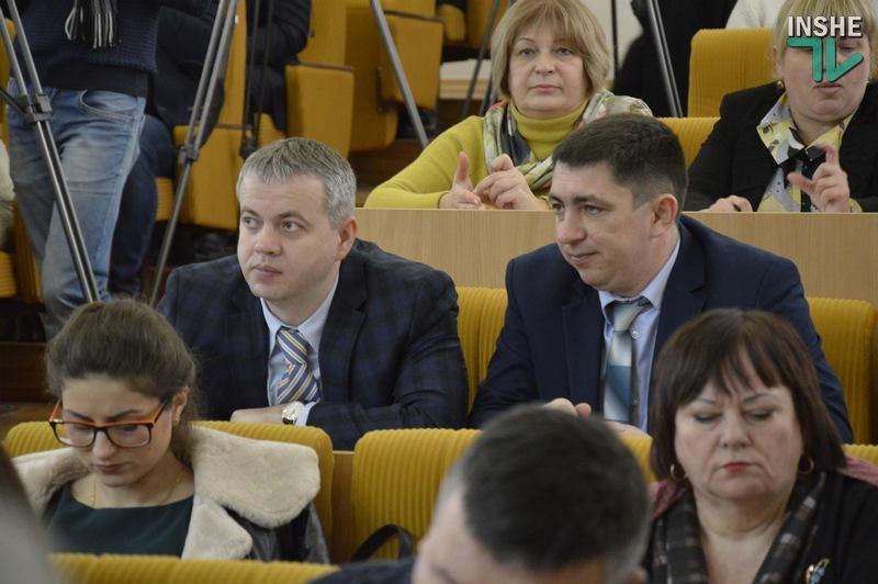 """""""Человеческий капитал"""": Савченко потребовал, чтобы в каждой школе Николаевщины к 1 сентября был интернет и Wi-Fi 1"""