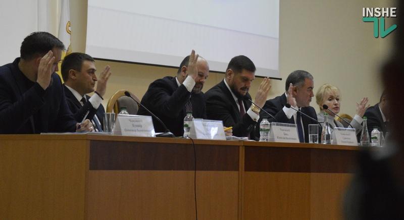 """""""Человеческий капитал"""": Савченко потребовал, чтобы в каждой школе Николаевщины к 1 сентября был интернет и Wi-Fi 15"""
