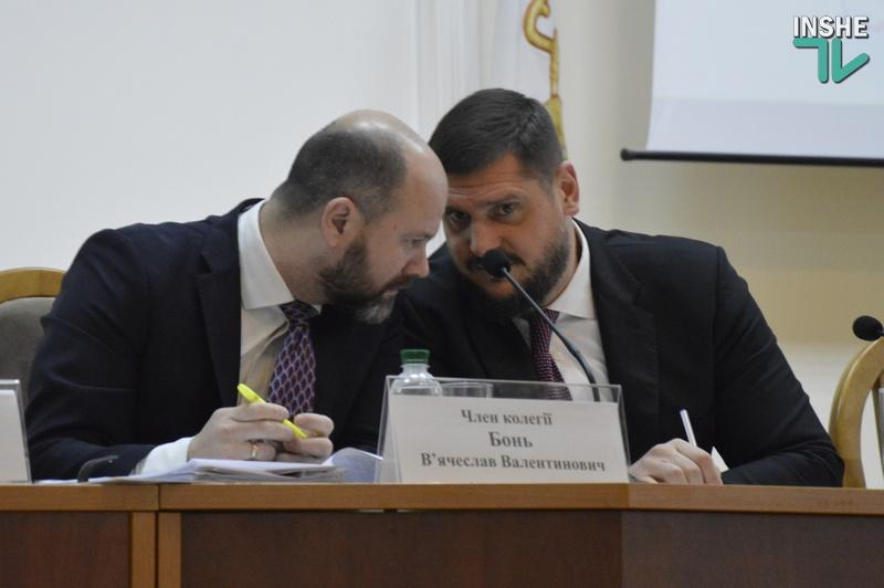 """""""Человеческий капитал"""": Савченко потребовал, чтобы в каждой школе Николаевщины к 1 сентября был интернет и Wi-Fi 19"""