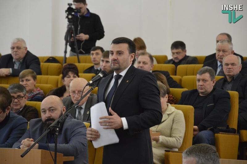 """""""Человеческий капитал"""": Савченко потребовал, чтобы в каждой школе Николаевщины к 1 сентября был интернет и Wi-Fi 25"""