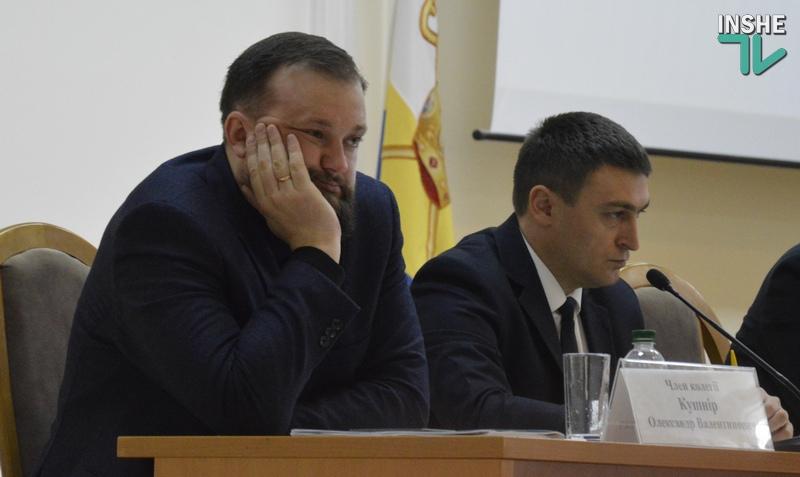 """""""Человеческий капитал"""": Савченко потребовал, чтобы в каждой школе Николаевщины к 1 сентября был интернет и Wi-Fi 31"""