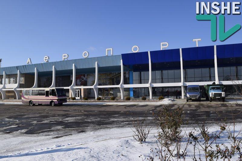 Николаевскому аэропорту вернут 5 тыс.кв.м земли, незаконно у него изъятых