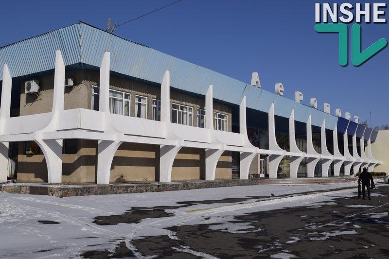 АМКУ отменил результаты тендера Николаевского аэропорта о закупке оборудования на 43 миллиона у фирмы, которую связывают с Грановским
