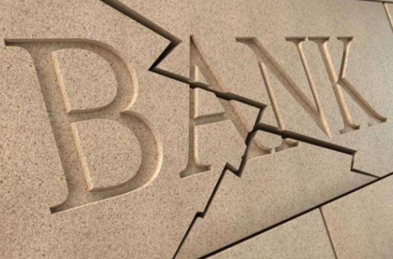"""Рада поддержала """"антиколомойский"""" закон о банках в первом чтении"""