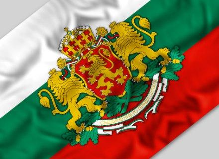 """За слабые границы и """"продажные"""" паспорта. Нидерланды заблокировали Шенген для Болгарии"""