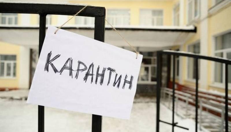 Школы Мариуполя закрываются на карантин