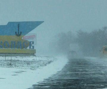 Погода николаев