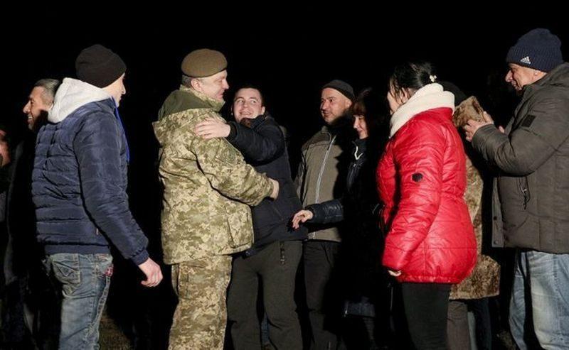 Украина и боевики обменялись новыми списками пленных