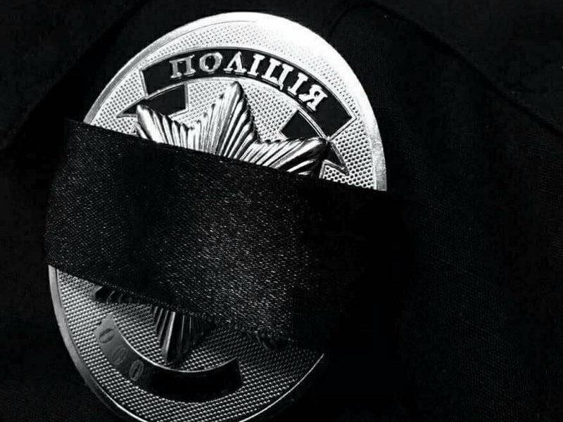 Погибший вчера в Одессе полицейский — родом из Вознесенска. Николаевские коллеги собирают помощь его семье