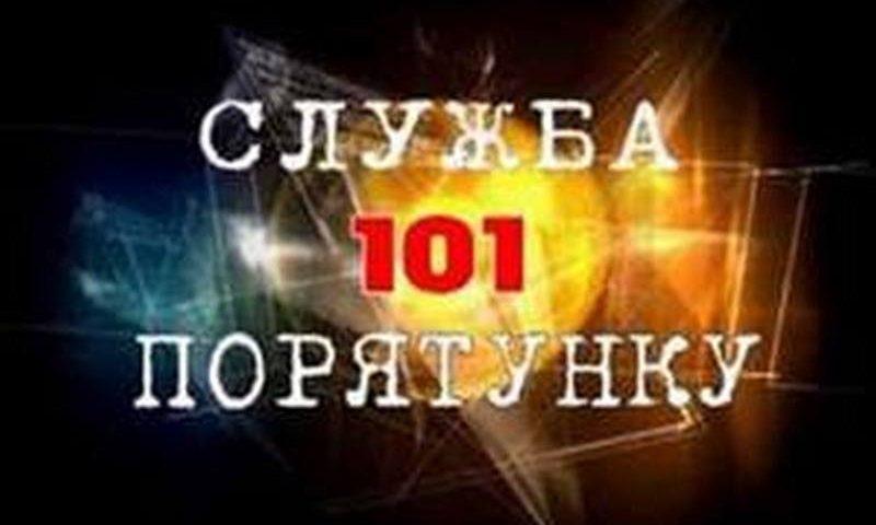 Ночью в Николаеве сгорел BMW Х5 (ФОТО) 13