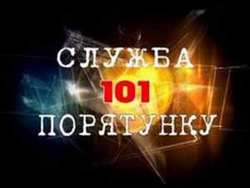 Неосторожное обращение с огнем: на Николаевщине горели хозпостройка, балкон и сухая трава