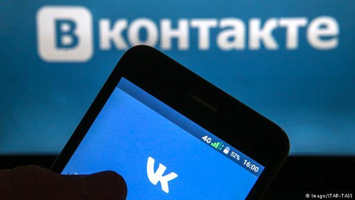 СНБО планирует поставить на учет пользователей ВКонтакте через полгода