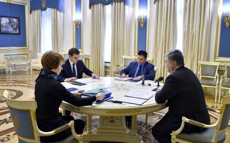 Замминистра МИД Елена Зеркаль теперь будет защищать интересы страны и в Международном арбитражном суде