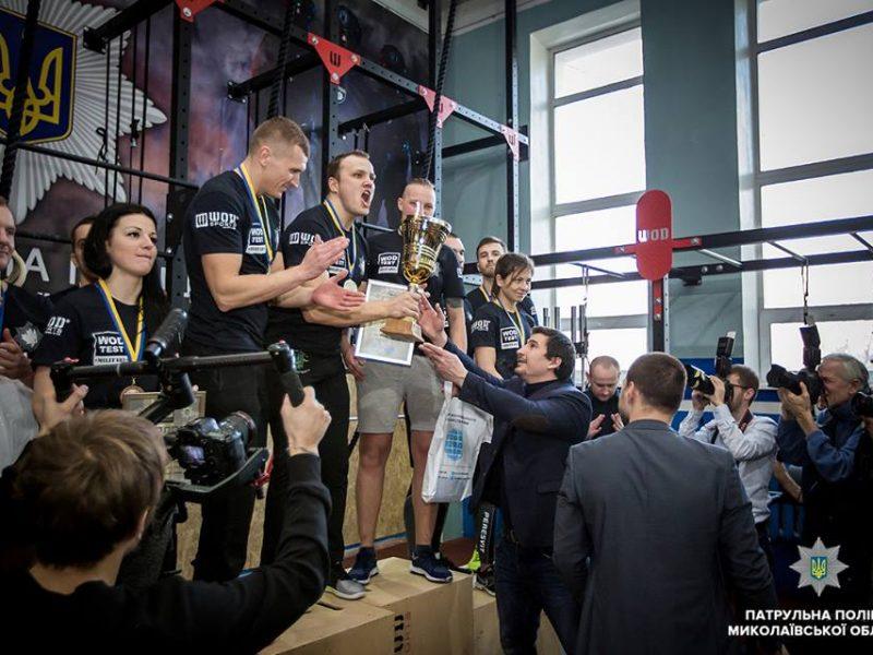 Николаевские патрульные победили на чемпионате по функциональному многоборью в Киеве