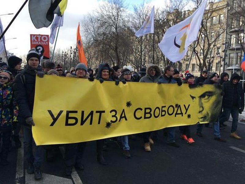«Убит за свободу» – в Москве проходит марш памяти Немцова
