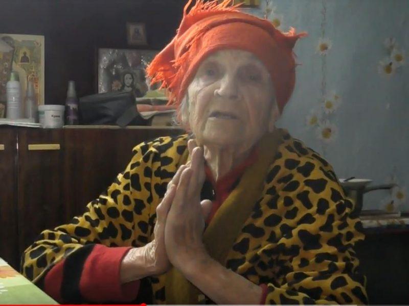Говорит, есть захотел. Бомж вломился в дом к старушке в Коренихе и отобрал деньги. Теперь казенное питание обеспечено