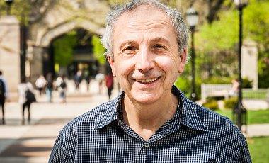 Украинский ученый получил престижную премию в области математики