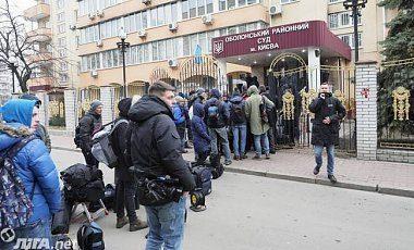 На заседание суда по Януковича полиция искала у женщин надписи на теле. И нашла.