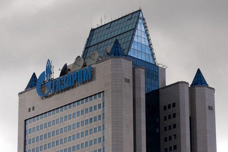 «Газпром» утратил лидерство в списке крупнейших энергокомпаний мира