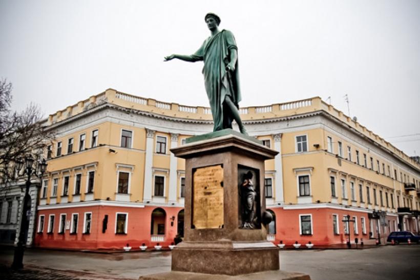 Украина подала заявку на Всемирную выставку Expo-2030 - хотят провести в Одессе 5
