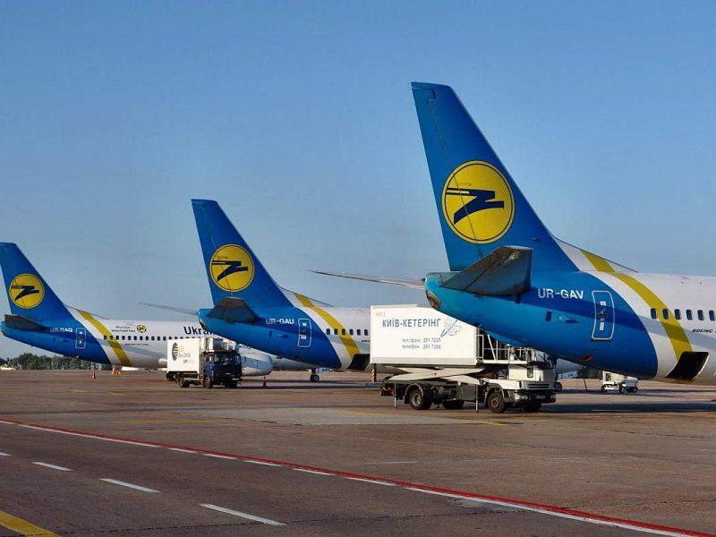 МАУ отказалась изменить Kiev на Kyiv