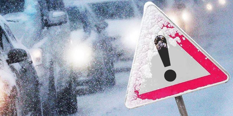 Водителей Николаевщины предупреждают о сложной обстановке на дорогах в среду-четверг
