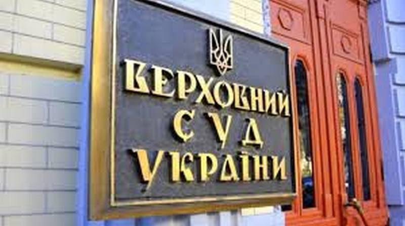 """Верховный Суд приостановил взыскание $350 млн с """"Приватбанка"""" в пользу Суркисов"""
