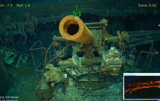 У берегов Австралии нашли затонувший 76 лет назад авианосец