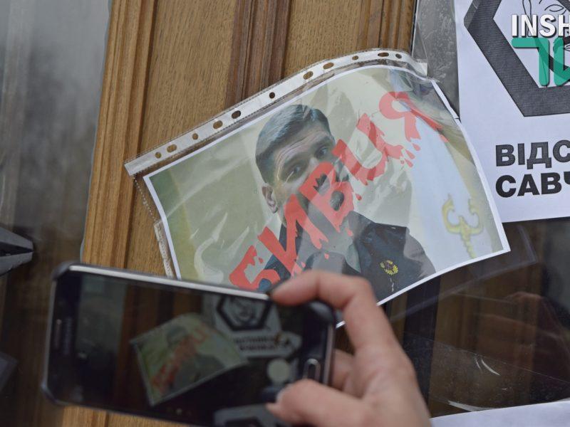 «Национальный корпус»: Половина вины в смерти Героя Волошина лежит на Николаевской ОГА