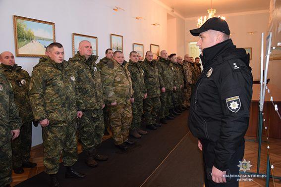 Шестой отряд полицейских Николаевщины отбыл на стажировку в Луганскую область