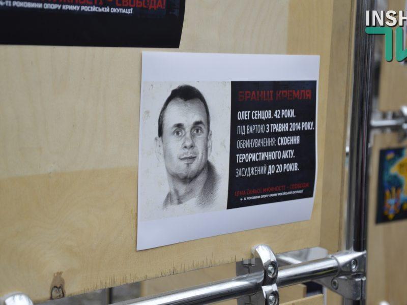 В Николаеве организовали масштабный митинг против выборов в оккупированном Крыму