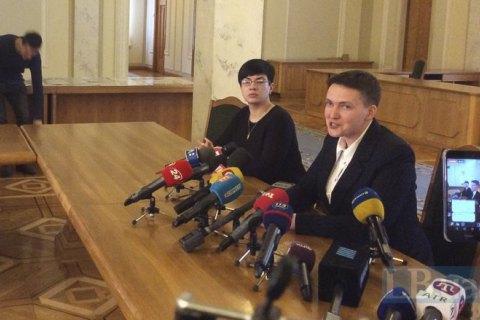 """Надежда Савченко объявила планирование теракта """"политической провокацией"""""""