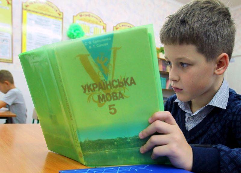 """Критика украинского закона об образовании """"непропорционально раздута"""", – Еврокомиссия"""
