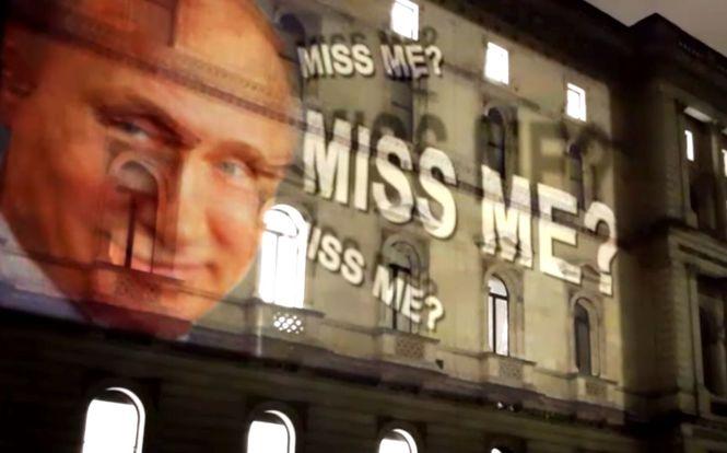 Мориарти вернулся. На здании МИД Британии в Лондоне высветили проекцию Путина с надписью «Miss me?»