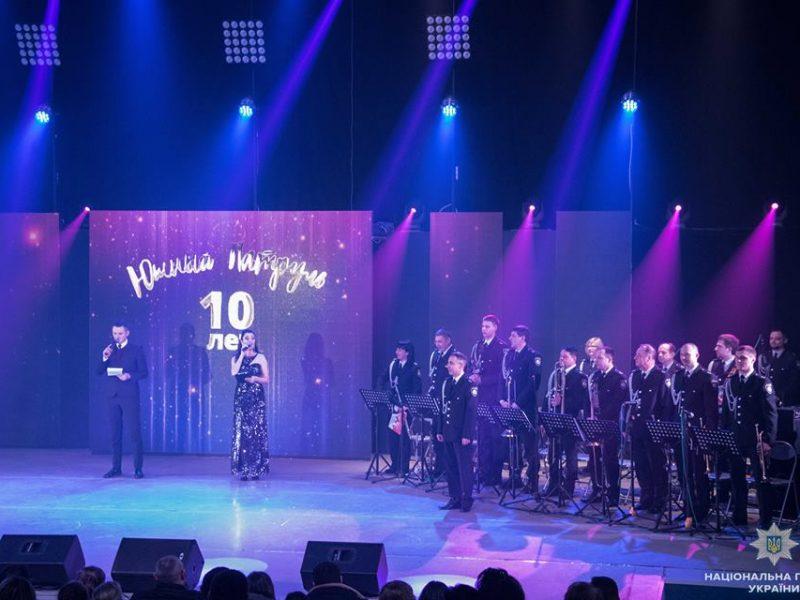 Николаевский полицейский ансамбль «Южный патруль» отметил 10-летний юбилей двухчасовым концертом
