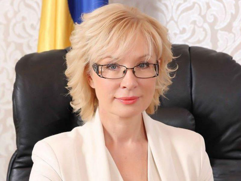 Денисова будет просить послов стран ЕС прийти в суд над пленными моряками