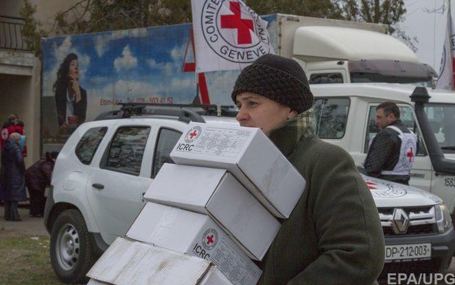 В этом году Украина отправит гуманитарную помощь в Йемен, Судан и Конго