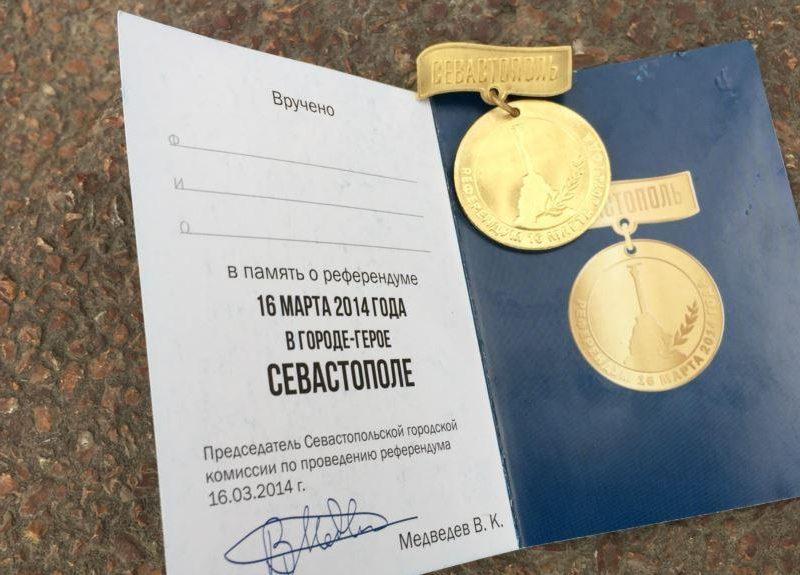 В Севастополе выдают медаль всем проголосовавшим на выборах президента России