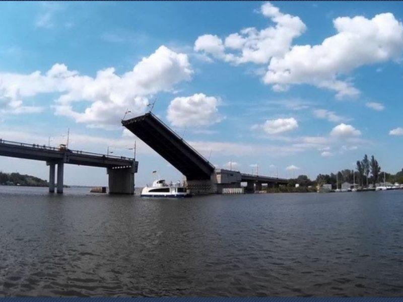 Завтра днем в Николаеве разведут все три моста