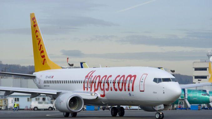 Boeing заплатит более $2,5 млрд — за обман в технических характеристиках самолета 737 MAX