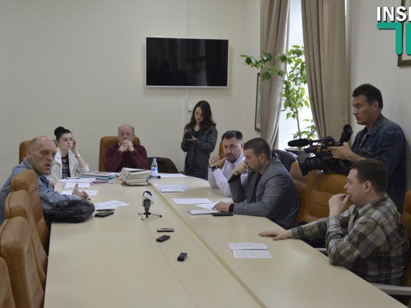 Комиссия по ЖКХ горсовета Николаева задумалась о создании нового КП по обслуживанию тепловых счетчиков