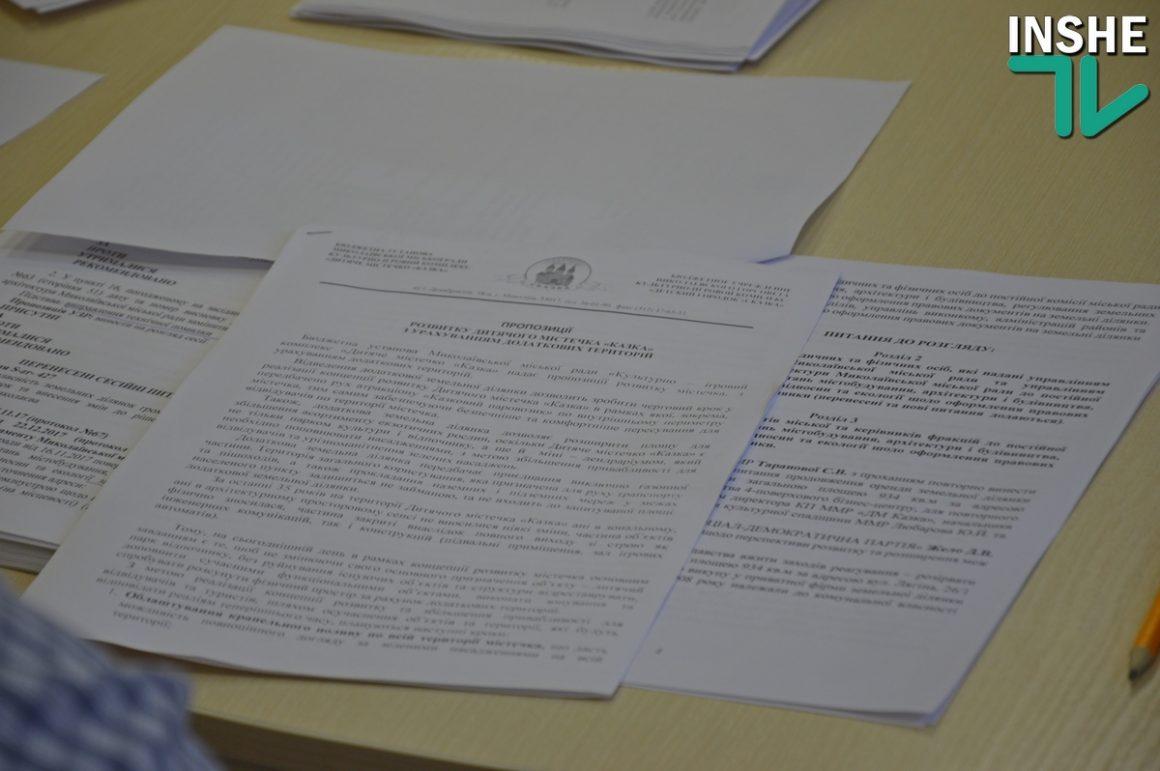 Экс-депутат горсовета Борович готов отказаться от строительства дома возле «Сказки», если ему оперативно дадут другой участок: «Не загоняйте меня в угол» 5