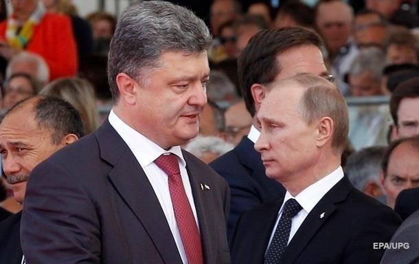 Украина расторгла с Россией 10% соглашений