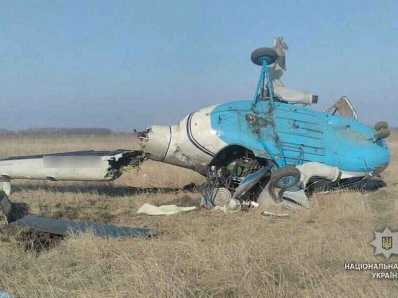 В Полтавской области упал вертолет