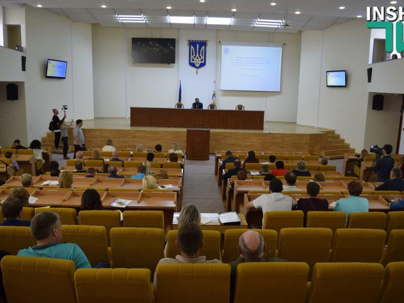 Николаевская ОГА ввела рейтинговую оценку развития городов, районов и объединенных территориальных общин